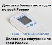 спинор,спинор купить,прибор спинор,лечение,инфекция,противоинфекционная программа,лечение инфекции,квч и фри терапия,лечение заболеваний,болезнь,позвоночник,остеохондроз,сколиоз,межпозвоночная грыжа,лечение позвоночника,медицинский прибор,спинор цена,спинор отзывы,спинор купить,здоровье,красота